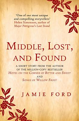 Middle  Lost  and Found