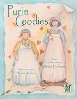 Purim Goodies PDF