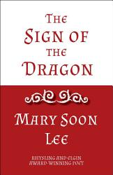 The Sign of the Dragon PDF