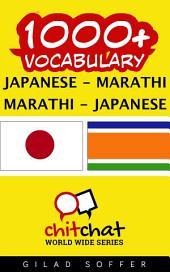 1000+ Japanese - Marathi Marathi - Japanese Vocabulary