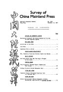 Survey of China Mainland Press