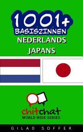 1001+ Basiszinnen Nederlands - Japans