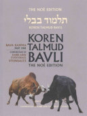 Koren Talmud Bavli Noe  Vol 23