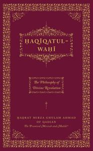 Haqiqatul Wahi PDF