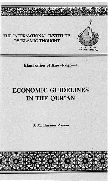 Economic Guidelines in the Quran