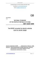 GB/T 24347-2009: Translated English of Chinese Standard. (GBT 24347-2009, GB/T24347-2009, GBT24347-2009): The DC/DC converter for electric vehicles.