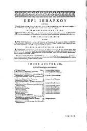 De Doctrina Temporum: Accesserunt Notae Et Emendationes Quamplurimae, Quas Codici Propria Manu Auctor Adscripsit ...