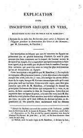Explication d'une inscription grecque en vers, decouverte dans l'île de Philae par M. Hamilton