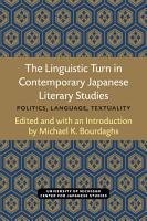 The Linguistic Turn in Contemporary Japanese Literary Studies PDF