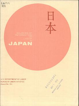 Sources of Information on Labor in Japan PDF