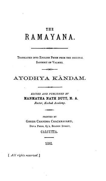 The Ramayana: Ayodhya kāndam. 1891