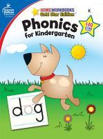 Phonics for Kindergarten  Grade K PDF