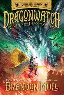 Return of the Dragon Slayers  5