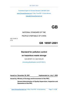 GB 18597 2001  Translated English of Chinese Standard   GB18597 2001  PDF