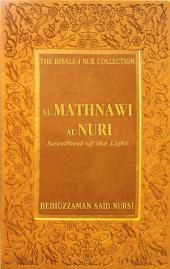 Al Mathnawi Al Nuri