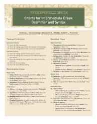 Charts For Intermediate Greek Grammar And Syntax Book PDF