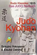 Judo Kyohan PDF
