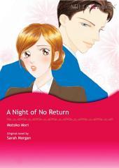 A NIGHT OF NO RETURN: Mills & Boon Comics