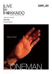LIVE in HOKKAIDO vol.005