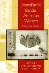 Asian Pacific Islander American Women Book PDF