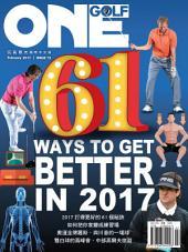 ONEGOLF 玩高爾夫國際中文版 第73期