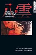 Psychic Detective Yakumo 03 PDF