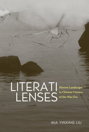 Literati Lenses PDF