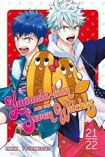 Yamada-kun and the Seven Witches 21 - 22