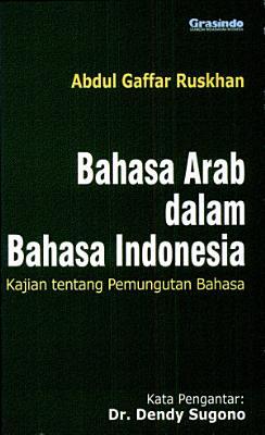 Bahasa Arab dalam bahasa Indonesia PDF