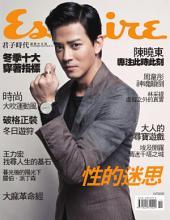 Esquire君子時代國際中文版111期: 性的迷思