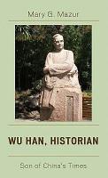 Wu Han  Historian PDF