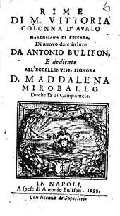 Rime di d. Vittoria Colonna