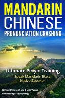 Mandarin Chinese Pronunciation Crashing PDF