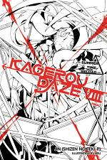 Kagerou Daze, Vol. 8 (light novel)