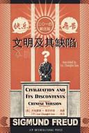 Civilization and Its Discontents PDF