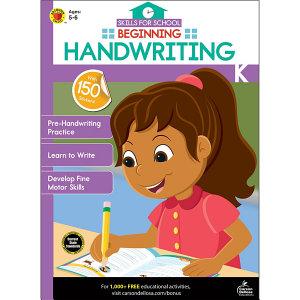 Beginning Handwriting  Grades K   1