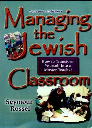 Managing the Jewish Classroom