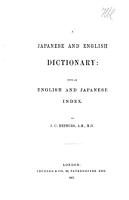 A japanese and english dictionary with an english and japanese index PDF