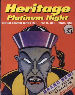 751 HCA Comics Platinum Auction Catalog PDF