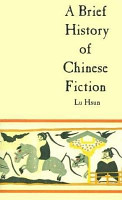 A Brief History of Chinese Fiction PDF