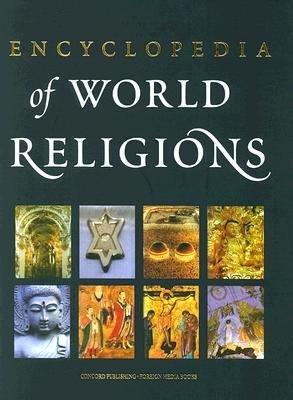 Encyclopedia of World Religions