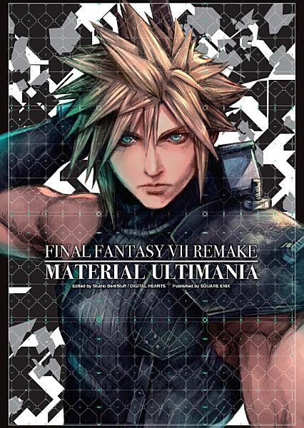 Download Final Fantasy VII Remake  Material Ultimania Book