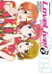 LoveLive! (2)