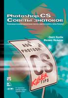 Adobe Photoshop CS                                PDF