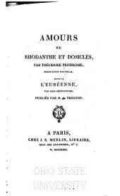 Amours de Rhodante et Dosiclès: traduction nouvelle