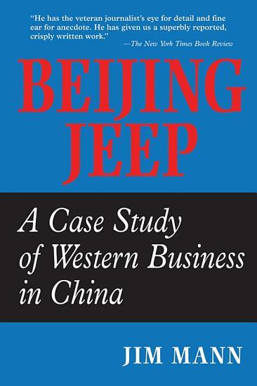 Beijing Jeep PDF