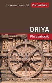 Oriya Phrasebook