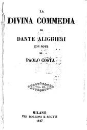 La divina commedia: Volume 3