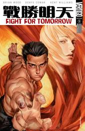 Fight For Tomorrow (2002-) #5