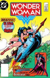 Wonder Woman (1942-) #319